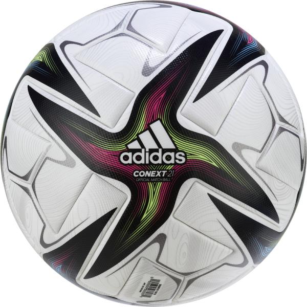 Adidas CNXT21 PRO FUSSBALL FIFA BALL white/black/shopnk/si Gr. 5